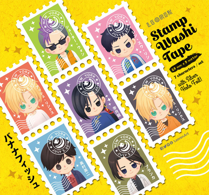 Banana Fish - stamp washi tape