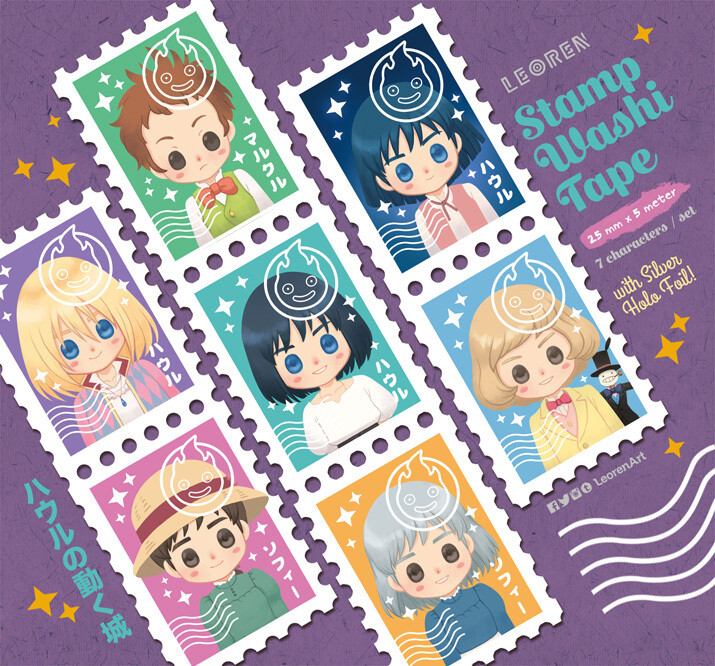 Ghibli - stamp washi tape
