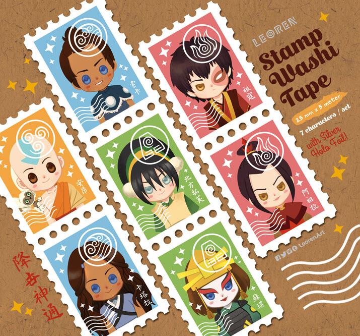 ATLA - Avatar the Last Airbender - stamp washi tape