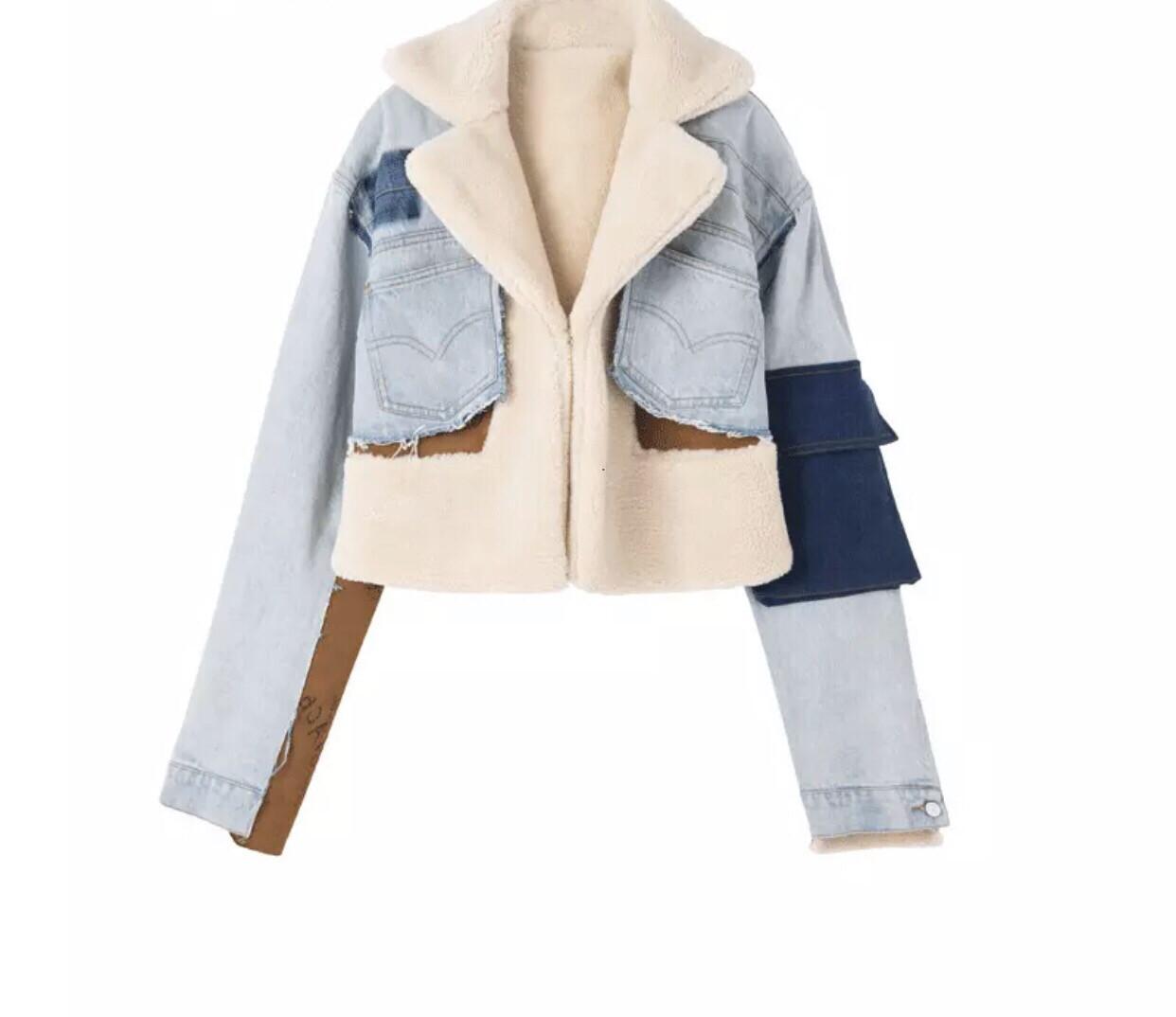 Patchwork Lamb Denim Jacket