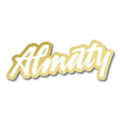 Значок «Almaty» золотой