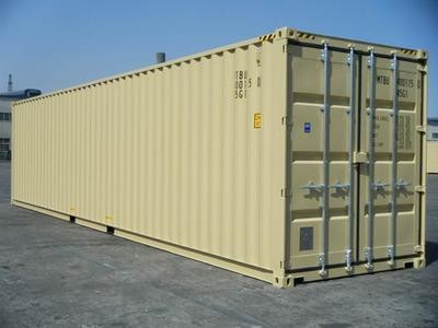 New 40 FT HC 1 Trip Shipping Container/Conex Cube Standard. Color may vary. CALL FOR PRICING!!!