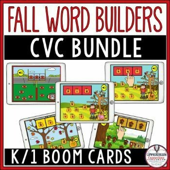 Fall CVC Word Builder Boom Card Bundle