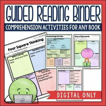Guided Reading Binder-Digital Only