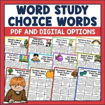 Word Study Menu Boards
