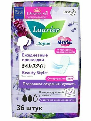 Женские прокладки Beauty Style Blossom на каждый день с цветочно-ягодным ароматом 36 шт
