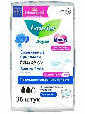 Женские прокладки Beauty Style на каждый день без запаха 36 шт