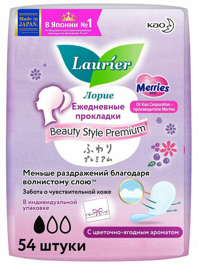 Женские прокладки Beauty Style Premium Fresh на каждый день 54 шт