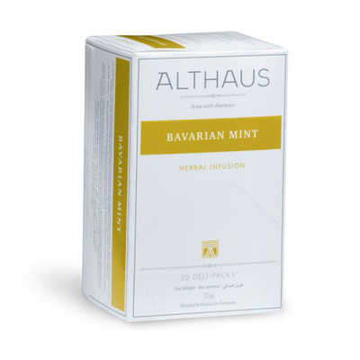 Althaus Bavarian Mint