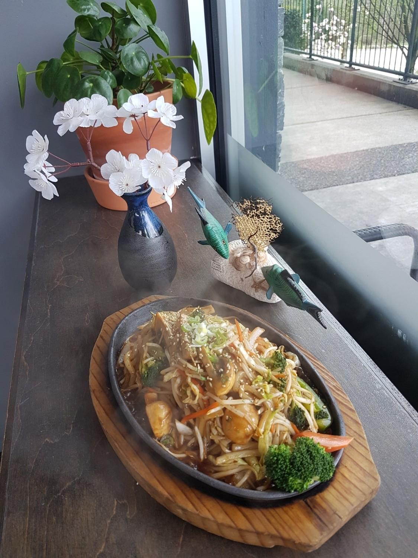 Veggie Yaki Udon