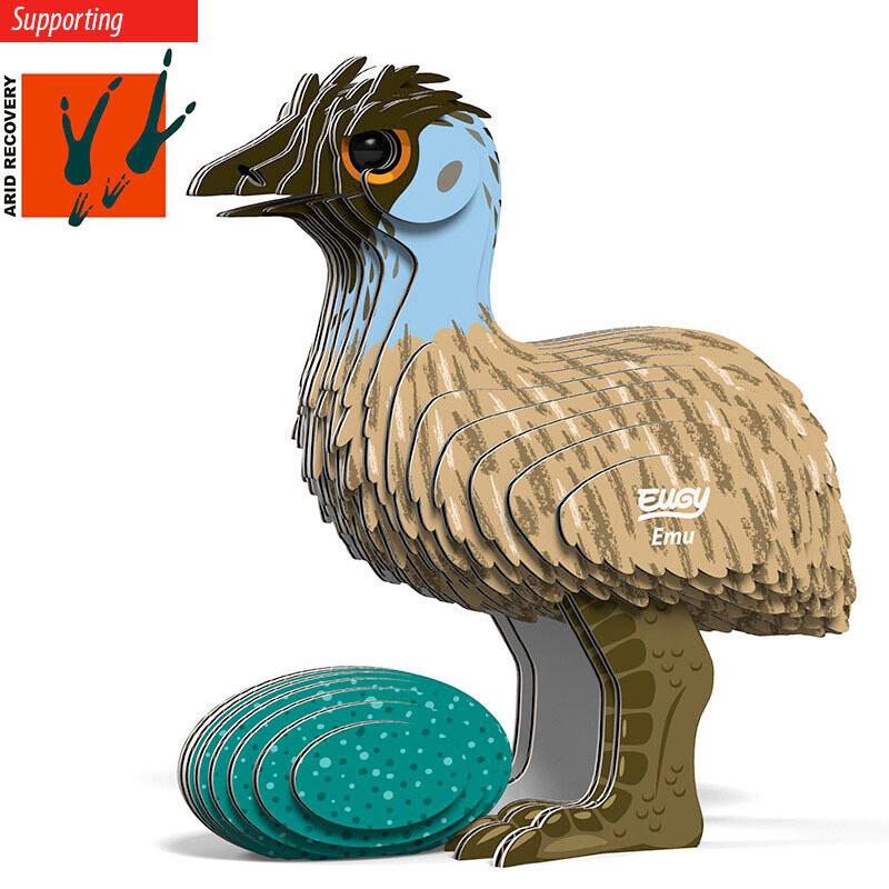Emu EUGY2