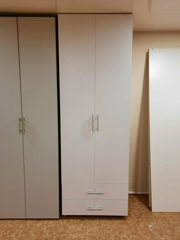Шкаф / белый