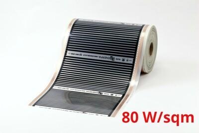 Инфрачервено отоплително фолио 80 Вт/кв.м, ширина 50 см