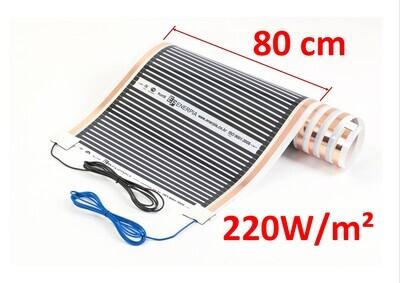 Отоплително фолио 220Вт/кв.м със свързани кабели, ширина 80см