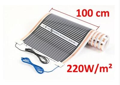Отоплително фолио 220Вт/кв.м със свързани кабели, ширина 100см