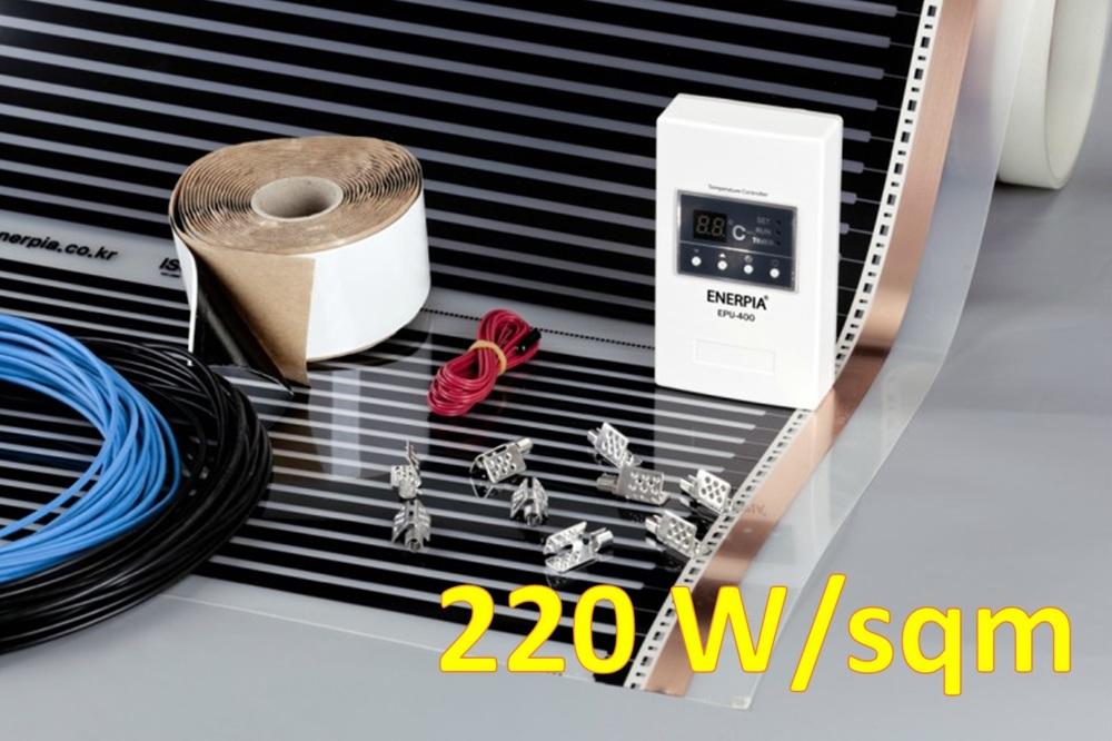 Комплекти BASIC за подово отопление, 220 Вт/кв.м, инфрачервено отоплително фолио и термостат