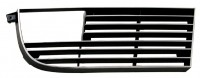 GRILLE-OUTER-RIGHT-WITH CHROME EDGE-73 (#EC570)  5D2