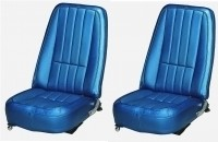COVER-SEAT-100% LEATHER-4 PIECES-69 (#E6950)