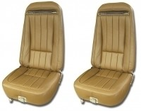 COVER-SEAT-100% LEATHER-4 PIECES-70-71 (#E6954)