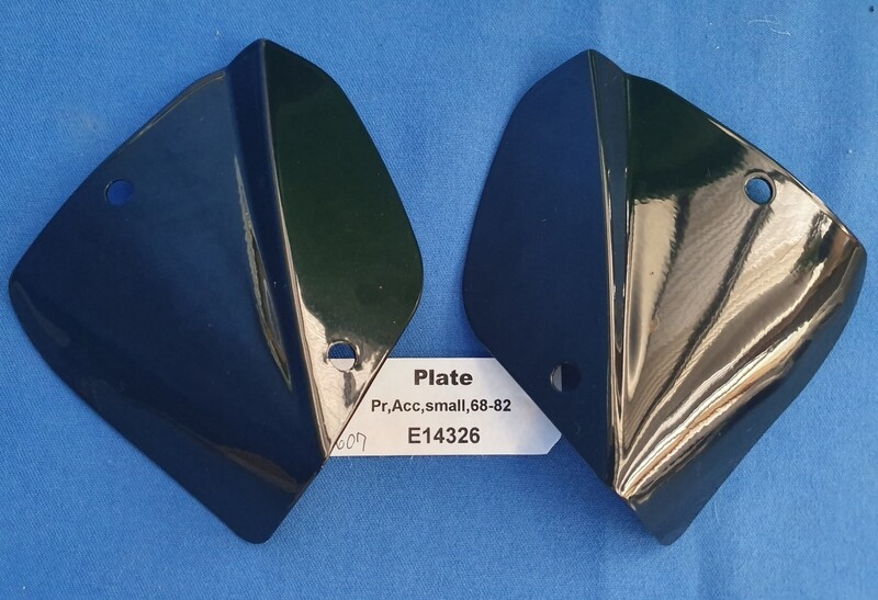COVER-PLATE-SMALL-DOOR ACCESS-PAIR-68-82 (#E14326)