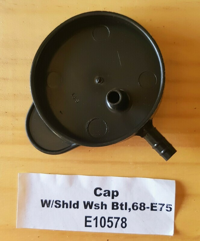 CAP-WINDSHIELD WASHER BOTTLE-68-E75 (#E10578)