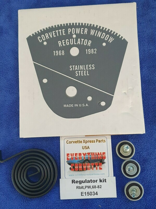 REGULATOR REBUILD KIT-WITH POWER WINDOW-68-82 (#E15034)