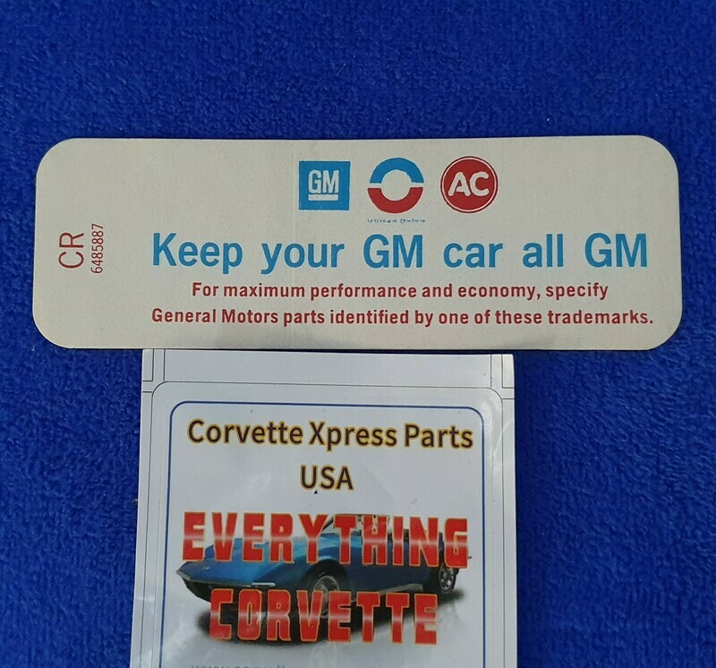 DECAL-KEEP YOUR CAR ALL GM-71-72E (#13617)