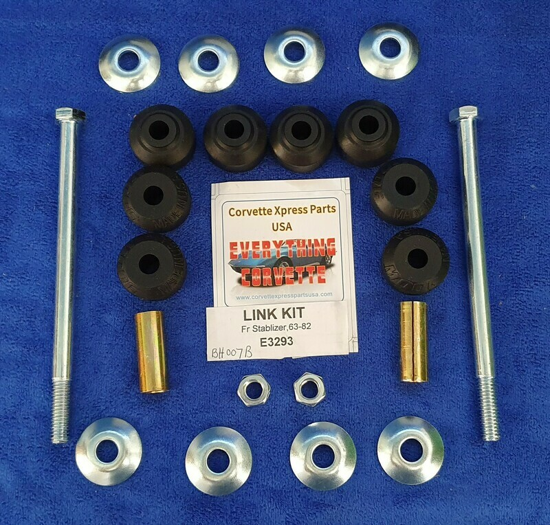 SWAY BAR-FRONT STABILIZER END-LINK KIT-63-82 (#E3293) 2C2