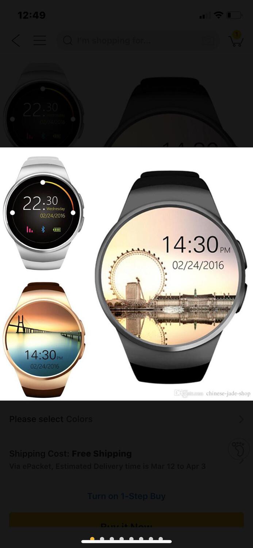 Digital wristwatch