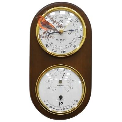 Север барометр ПС-БТГ-7443