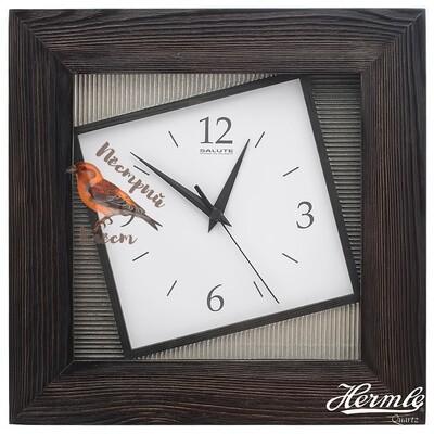 Настенные часы Салют ДС3-4АС6-315 асимметрия 3