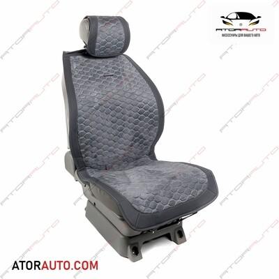 Универсальные накидки Matrix на два передних сиденья. Соты. Алькантара. Цвет: Серый