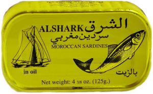 Alshark Sardines in Vegetable Oil,   4.3oz