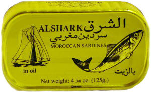 Alshark Sardines in Vegetable Oil,   4.3oz