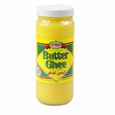 Ziyad Butter Ghee 16 oz Glass Jar