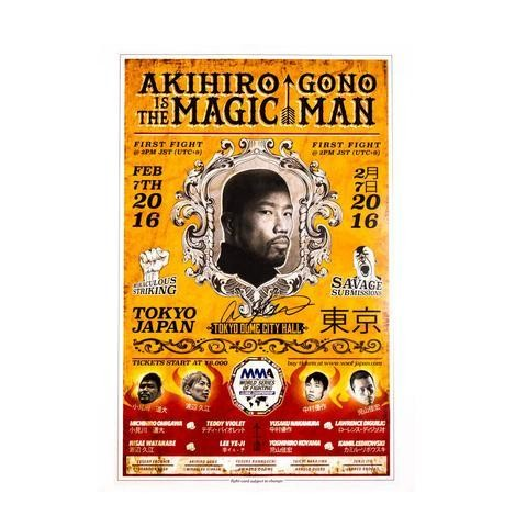 "Akihiro Gono World Series of Fighting Global Championship 2 autographed 20"" x 30"""