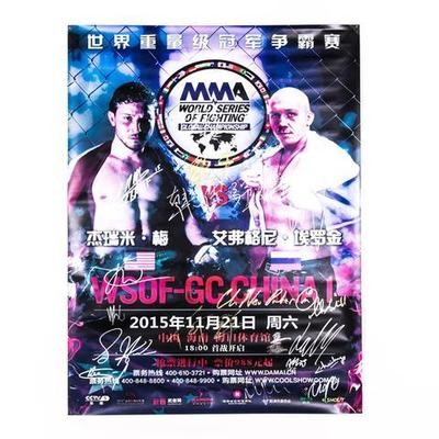 "World Series of Fighting Global Championship 1 Inaugural autographed 24"" x 32"" poster"