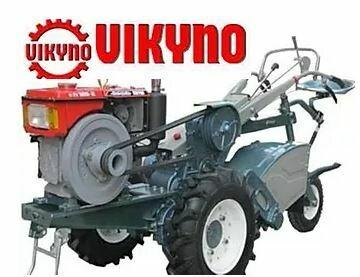 Motocultor Vikyno 12.5HP