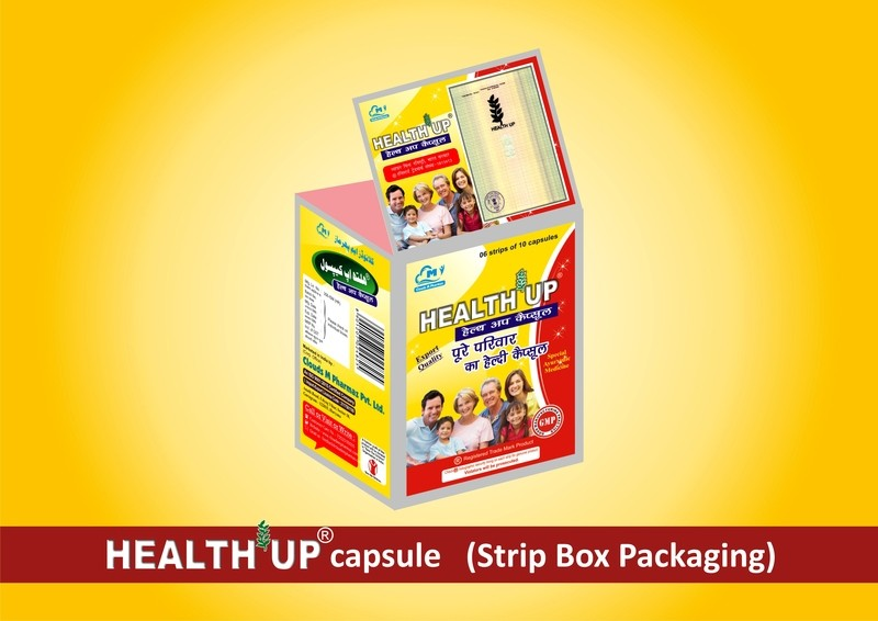 Health Up (Strip Box)