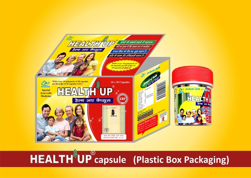 Health Up (Plastic Box)