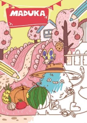 """Elektroninė """"Maduka"""" spalvinimo knygutė vaikams nuo 3 metų"""