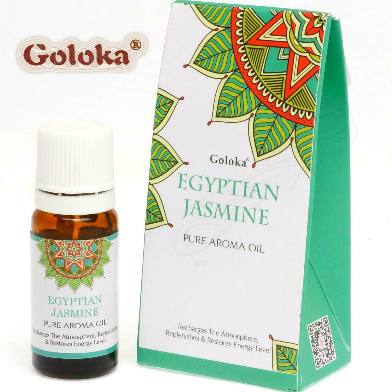 Olio Aromatico di Gelsomino Egiziano - contenuto 10 ml