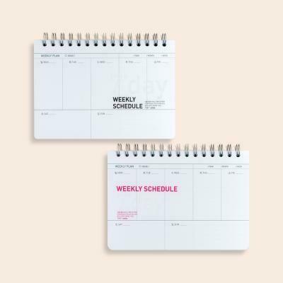 [Pink] PP Weekly Planner