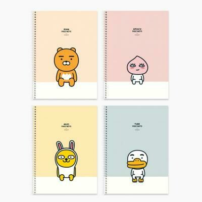 Kakao Friends Spring Exercise Book