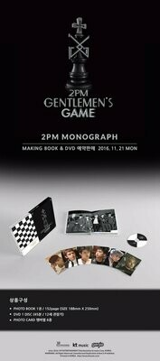 Discounted JYP Nation Artists Official Monograph