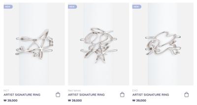SM ARTIST SIGNATURE RING
