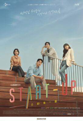 Start Up OST Album