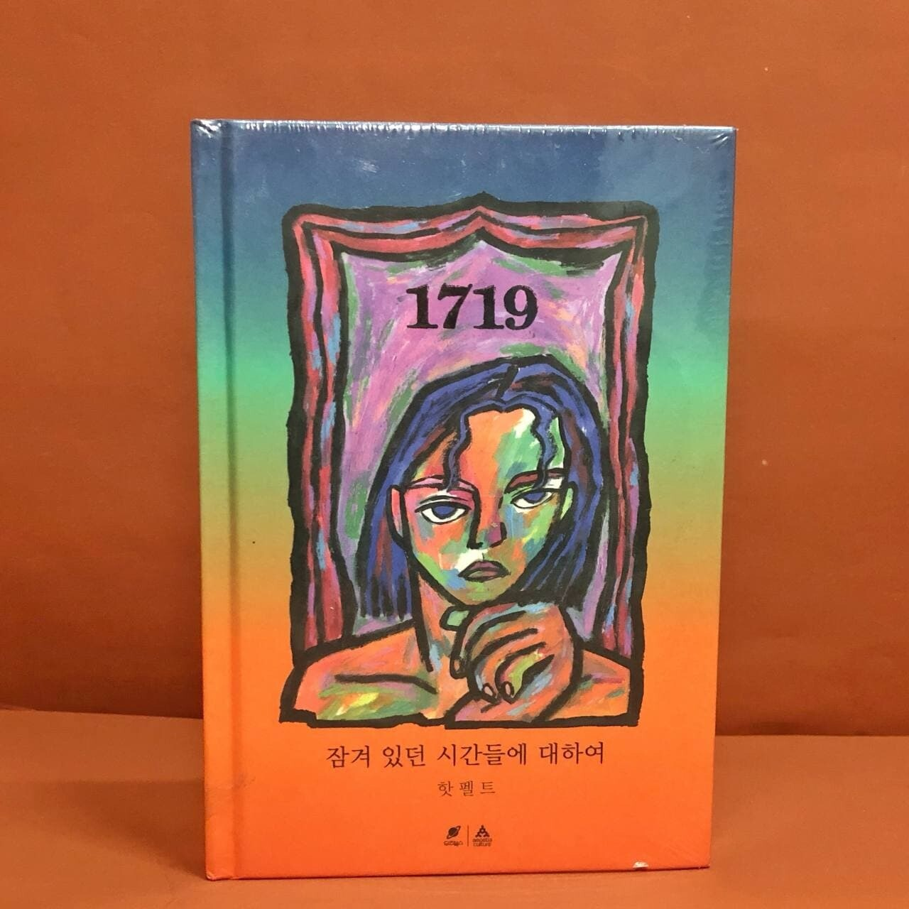 [ONHAND] HA:TFELT - 1719 [Limited Edition] Sealed