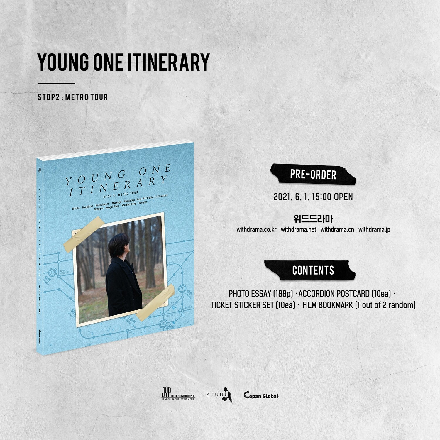 DAY6 Young K Photo Essay Season 2 : 'YOUNG ONE ITINERARY STOP 2: METRO TOUR'