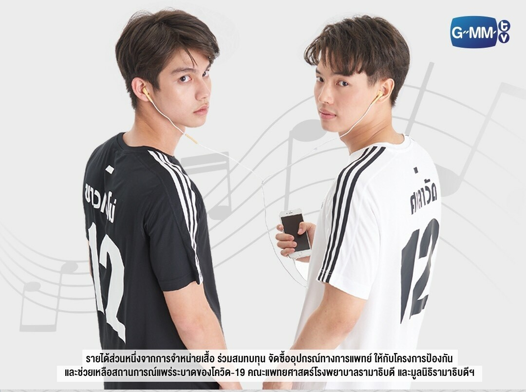 2GETHER SERIES MERCH [T-SHIRT AND JERSEY] with POSTCARD